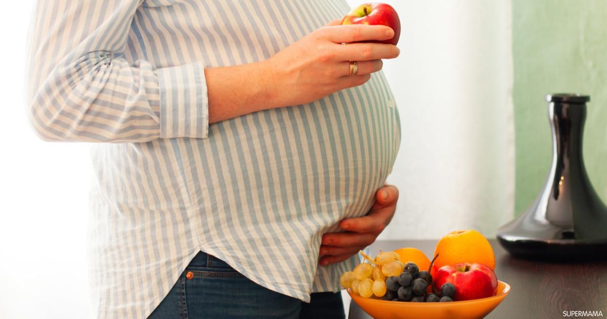 Photo of التغذية السليمة للحامل في الثلث الأول من الحمل