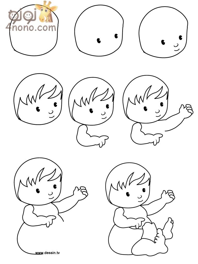 طرق مختلفة لرسم طفل - تعليم الرسم للأطفال