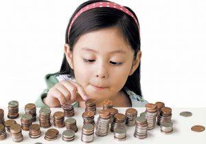 كيفية تعليم الاطفال الادخار من مصروفهم