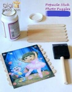 لعبة البازل لتنميةذكاء الطفل