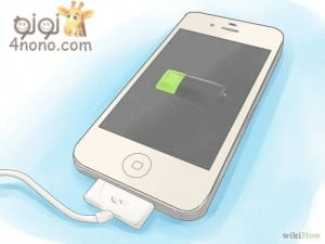 670px-Make-Your-Cell-Phone-Battery-Last-Longer-Step-3-Version-3