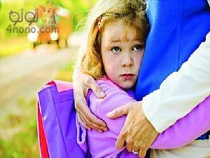 كيف تتخلصى من النكد الصباحى لرفض الطفل الذهاب للمدرسة