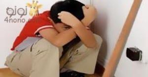 مساعدة الطفل على التفوق الدراسي