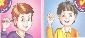 تعليم الطفل التنظيم والتركيز بنصائح سهلة بالصور