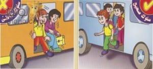 تعليم الطفل التنظيم والتركيز بنصائح سهلة