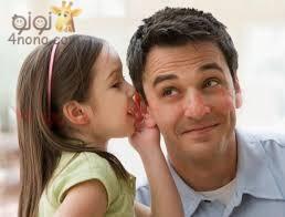 احتياجات للزوجة تخجل من طلبها من زوجها