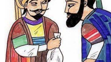 Photo of جزاء الامانة قصة للاطفال عن الامانة