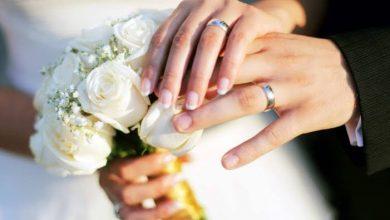 Photo of الزواج أهم مشروع في حياتكم فأرجوا الاهتمام بقرار الزواج