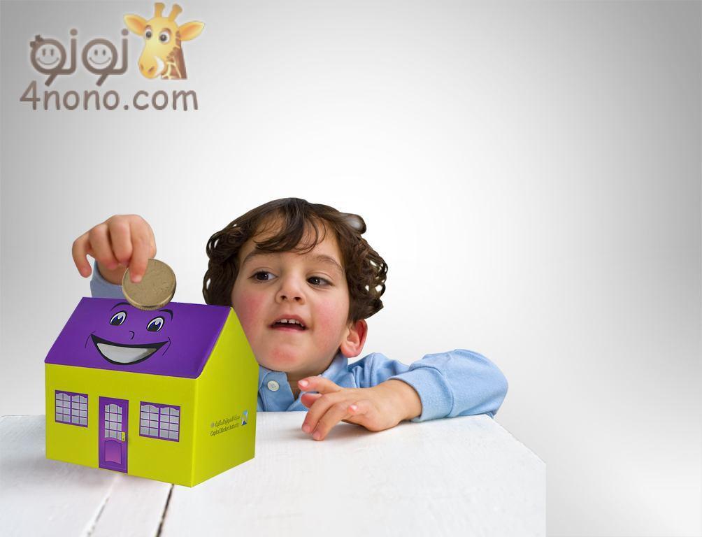 Photo of قصة تعليم الطفل العطف على الفقراء والكرم