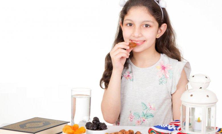 الصيام للاطفال وتغذية الطفل الصائم في رمضان