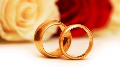 Photo of كيف تضع اساسات الزواج الصحيحة من أول سنة جواز ؟