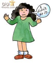 اسباب الكذب عند الاطفال وعلاجة