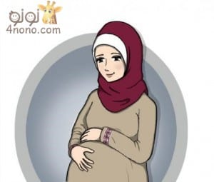 رحلة تغذية الحامل من أول يوم إلى الشهر التاسع