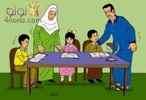 طرق تحفيز الابن على المذاكرة