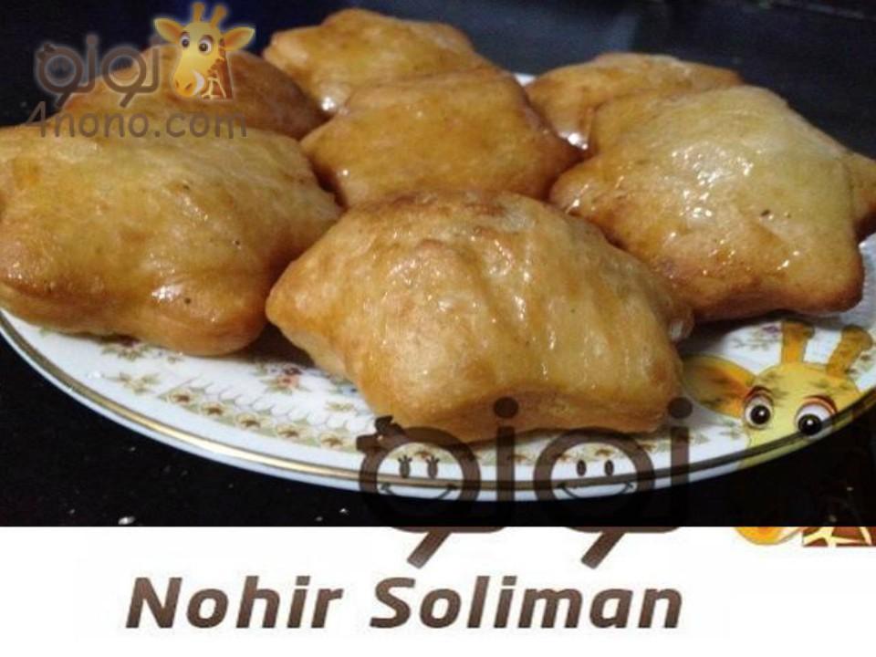 Photo of حلوى بعجينة الزبادي والقرفة سهلة من مطبخ نهير