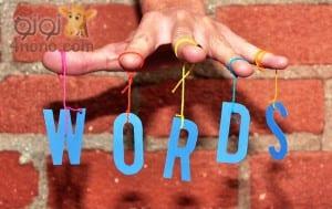 كلمات انجليزية وترجمتها بالترتيب الأبجدى سيسهل كتابة المحادثة