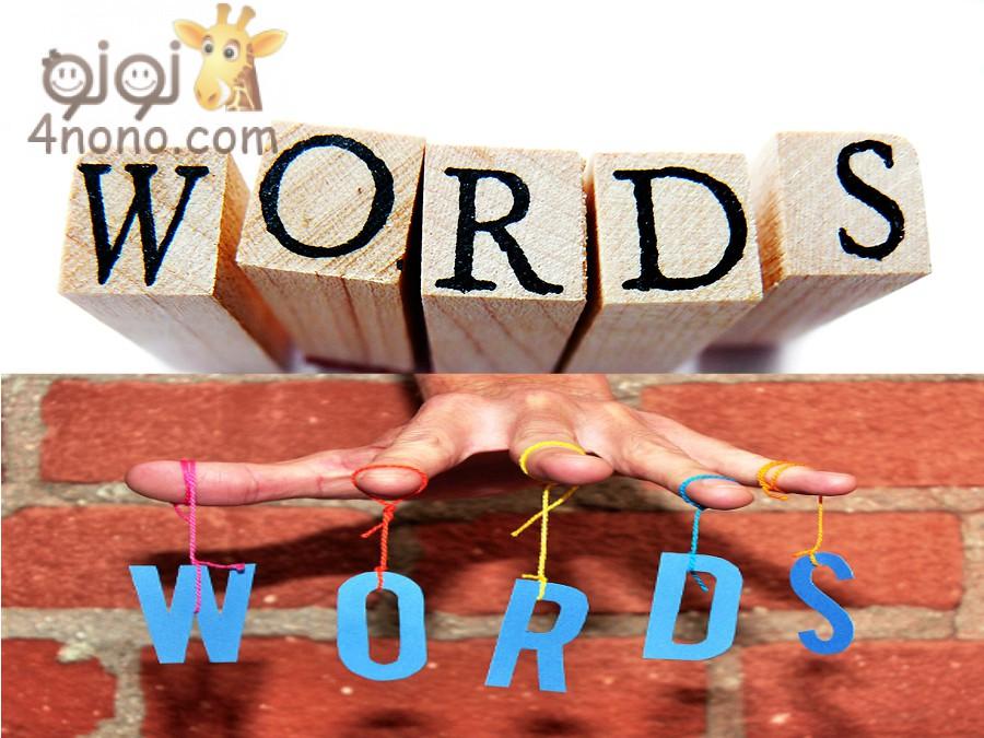 Photo of كلمات انجليزية وترجمتها بالترتيب الأبجدى سيسهل كتابة المحادثة