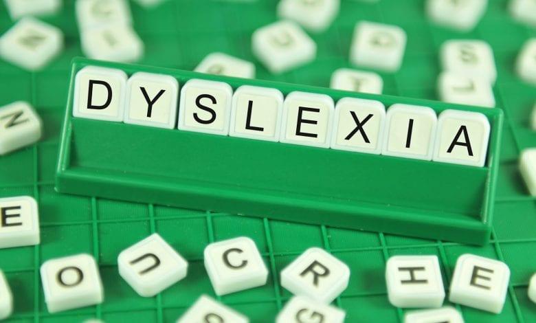 الديسلكسيا عسر القراءة dyslexia