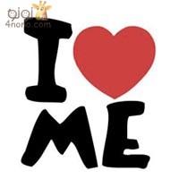 كيف تحبي نفسك