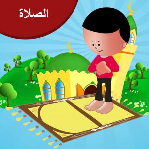 اناشيد الحضانة للاطفال لتعليمهم كلمات بسيطة وقيم جميلة تنمية