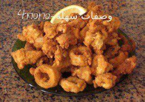 اكلات سمك وجمبرى وسبيط بتكات روعة الجزء الثاني