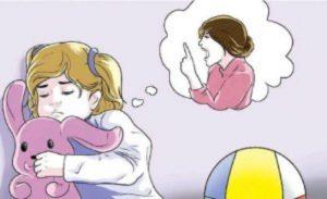 نصائح لـ عصبية الام على أولادها بسبب جوزها