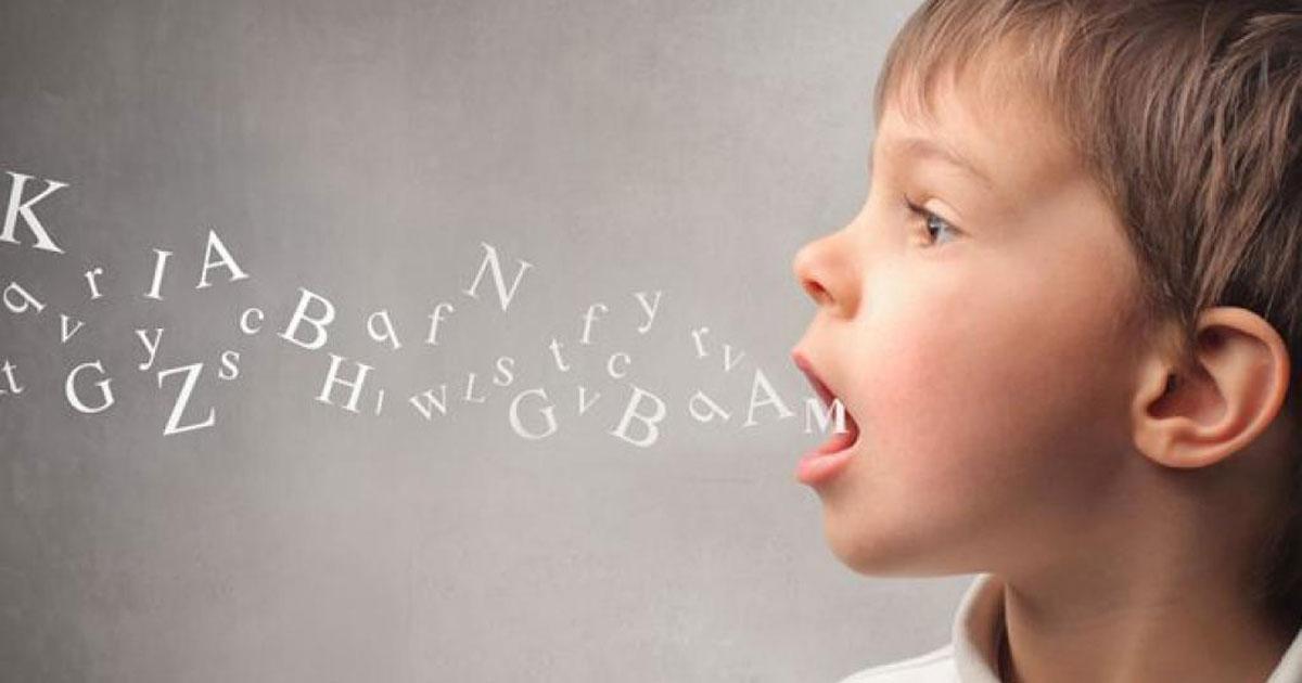 Photo of التهتهة عند الاطفال والتهتهة المفاجئة وكيف نتغلب عليها؟