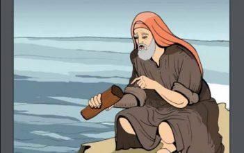 من قصص السنة النبوية قصة خشبة المقترض الأمين