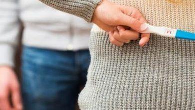 Photo of نصائح هامة للمتزوجين والحامل حديثاً